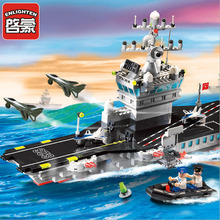 The children small particles toys Warships military assembles toy MT102507