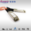 Compatible Cisco 40GBase-AOC QSFP 40G direct-attach Active Optical Cable, 5-meter