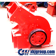 Gold Processing Small Rock Hammer Crusher In Hammer Mill