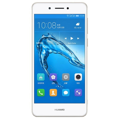 Unlock Original Huawei 3G 4G Phone,Huawei Enjoy 6S 2.5D Curved Screen Dual Sim Octa Core 13MP Camera 3GB ROM32GB 1280 x 720pix