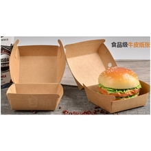 Disposable Recycle Brown Kraft Food Paper Box