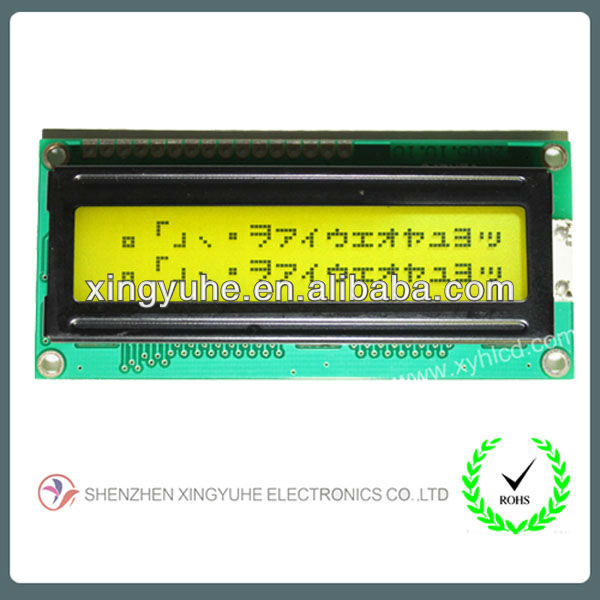 1602 display 16 characters 2 lines lcd module