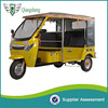 India battery operated bajaj auto ricksahw for sale