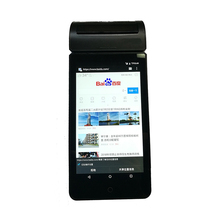 4G Wireless Android Handheld POS Terminal Printer with Cheap Price for Payment