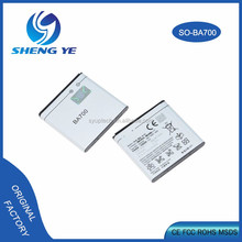 High quality Real Capacity OEM 1460mah Mobile phone battery for BA700 Battery For Sony