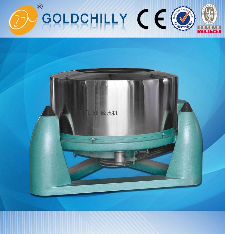 laundry centrifuge machine