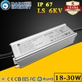 Meanwell 18W-30Watt/20W/25/ LED Driver IP67 Waterproof 400mA-1000mA Constant Current LED Power