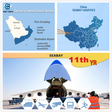 free air freight cargo shipping service price/cost /rates china to jeddah saudi arabia