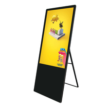 Portable floor stand digital signage amazing full hd advertising display with LG screen