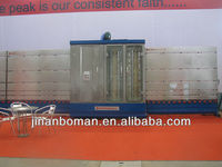 stainless steel frame double glass making machine, auto aluminum trough insulating glass flat-pressing production line
