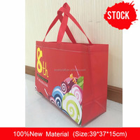 2016 Reusable Ultrasonic PP Non-woven Promotional Shopping Bag