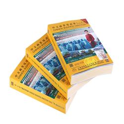 Softcover books printing in china with customized nice service