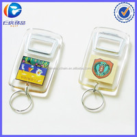 Promotional New Hot Sale blank bottle opener acrylic Key fob