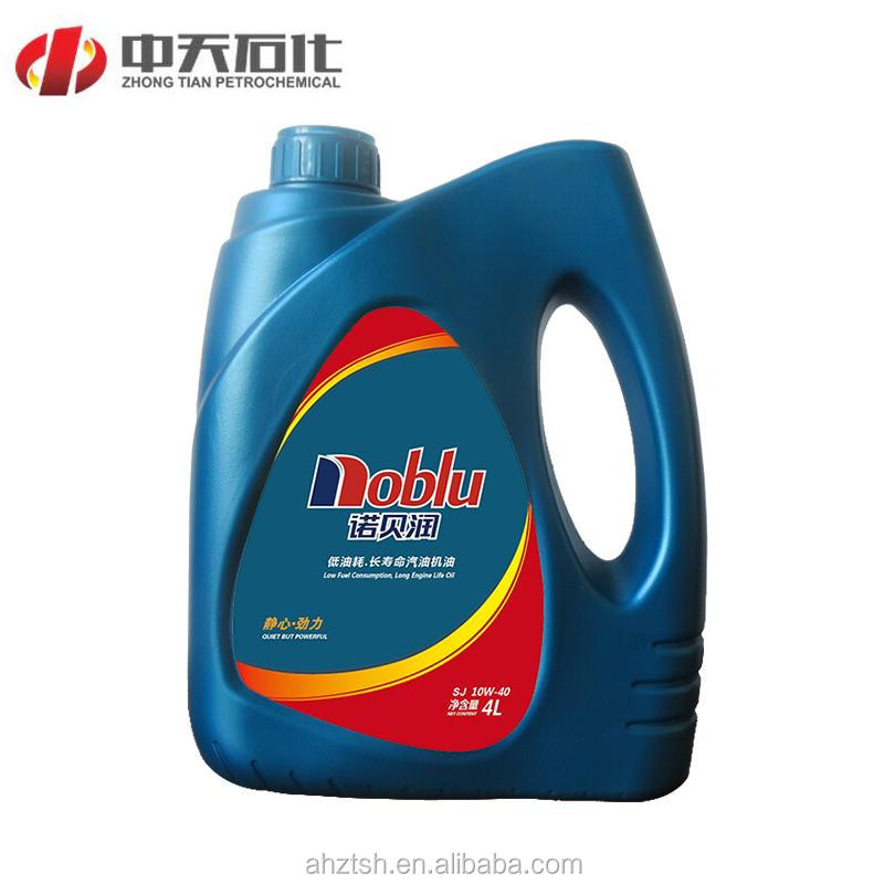 20W50 engine oil and motor oil wholesale price