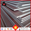 Hot selling S275 carbon steel plate/ASTM a105 carbon steel Best price