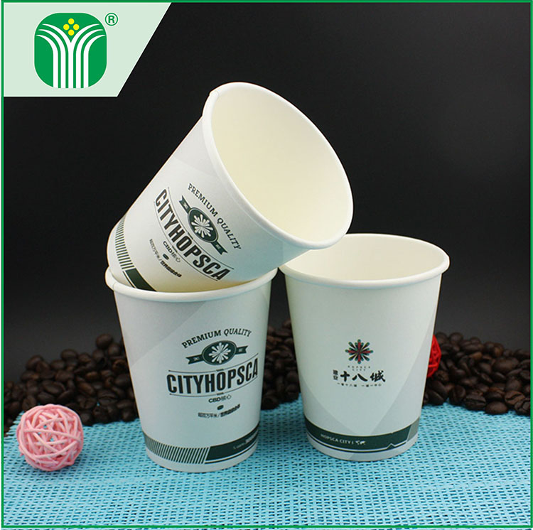 disposable 9oz single wall paper cup for hot drink