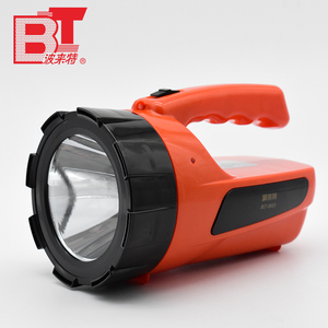 LED Rechargeable 15600mAh Outdoor Spotlight Flashlight Portable Handheld Searchlight