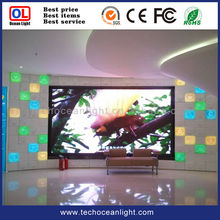 Curved and flexible LED curtain dispaly screen for wedding or stage decoration / alibaba com cn / ali express