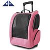 Dog Pet Carrier Rolling Backpack Cat Easy Walk Travel Tote Premium Quality Airline Approved