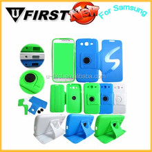 For samsung galaxy i9200 tpu flip cover with stand and rotation function