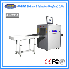 x-ray parcel scanner, airport x-ray machines, baggage x-ray machine