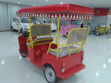 electric motorised tricycle for elderly