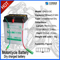 12V 2.5AH(4a 5.5a 6ah 7ah 9ah 12ah) Dry-charged Motorcycle/Scooter Lead Acid Battery