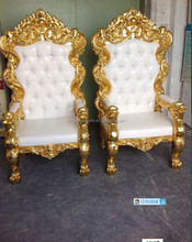 Hotsale Wedding Throne King and Queen Chair
