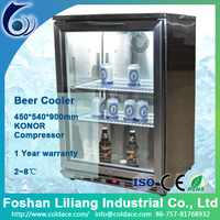 Box/ canned/ bottled drink beverage cooler fridge