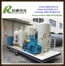 High purity oxygen generator, oxygen concentrator, oxygen producing machine