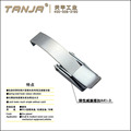 [TANJA ] diversified Chromed and zinc plated hasp