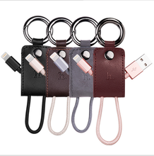 HOCO UPL19 Key Chain portable USB Charging Data Cable for Apple for iphone 15cm leather case sync wire durable travel charge