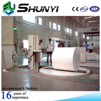 Paper roll wrap packing machine with CE
