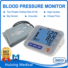 A Blood Pressure Monitor iMed-BP016 BP Measuring Device