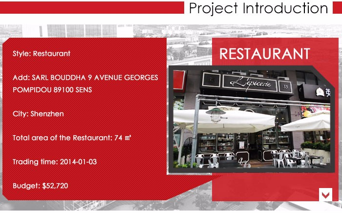 INEO Successful Restaurant Projects In Shenzhen