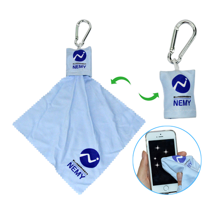 eyeglass cleaner microfiber cloth keychain