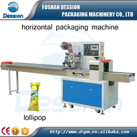 Automatic lollipop candy bag horizontal packaging machine