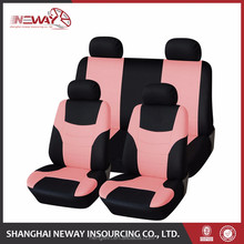 motorcycle or car seat cover with free samples