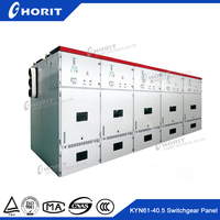 Manufacturer of KYN61 33kV AC metal-clad metal-enclosed electrical switchgear 2500A
