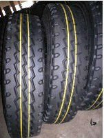 giant mining truck tire/heavy truck tires/commercial truck tires wholesale