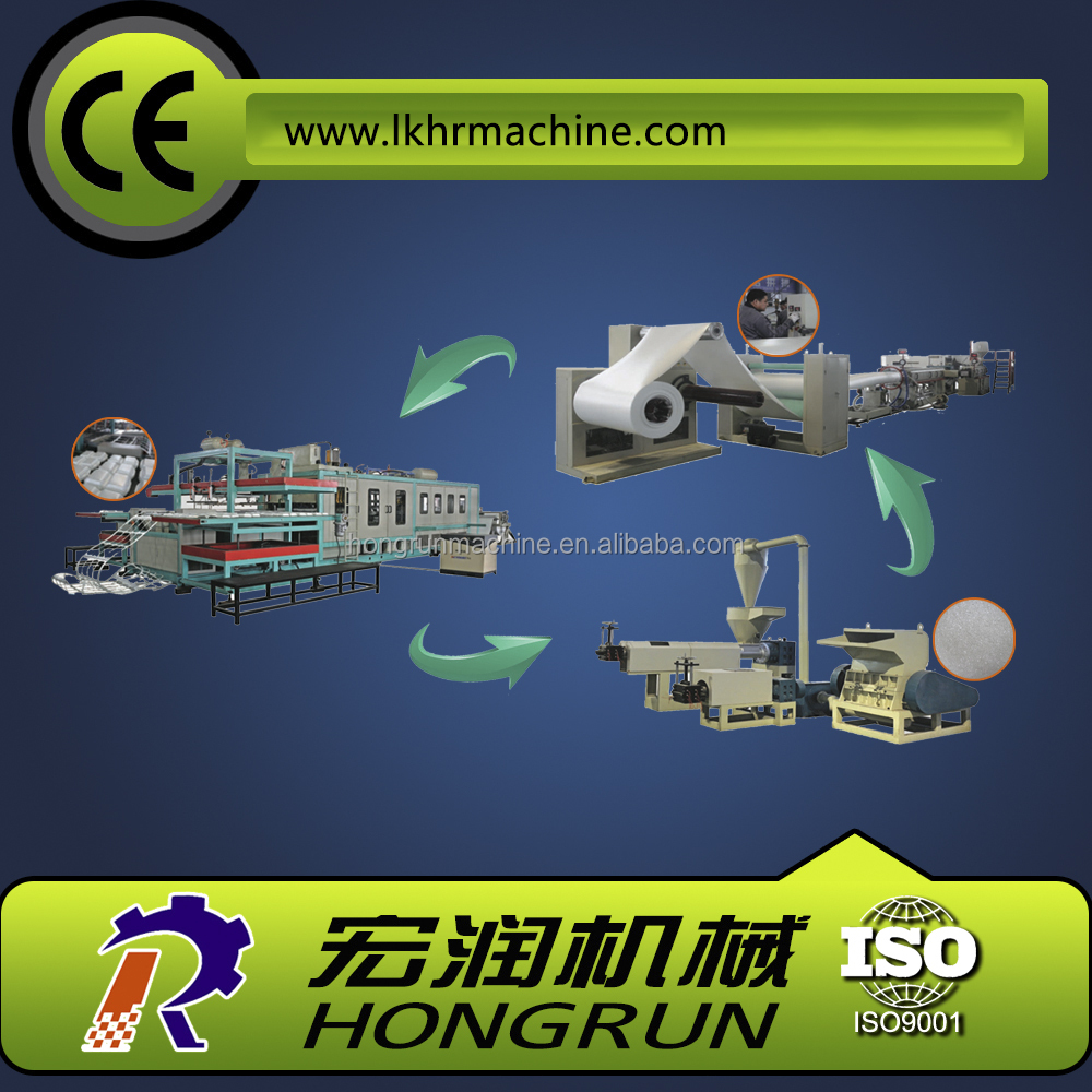 Good quality PS foam sheet extruder