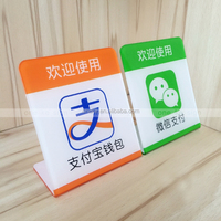 clear acrylic store warming payment reminder sign holder for store wholesale plexiglass payment slogan board holder