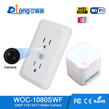 Wireless web battery operated recordable security camera