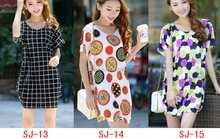free shipping new design wholesale plus size Korea fashion printed loose casual women dresses #OCW201