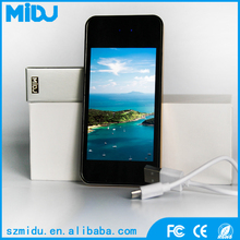 Image advertising power bank gift boxes custom 5000mAh high capacity power bank