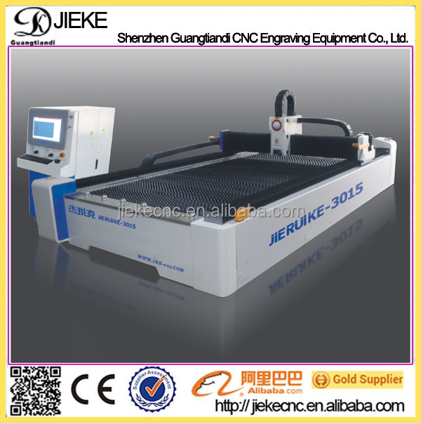 stainless steel laser cutting machine for sale