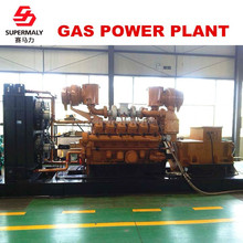 Energy saving Reliable quality natural gas generator 500kw by advanced technology
