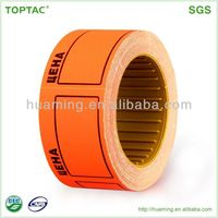 Round Active Rfid Tag Price