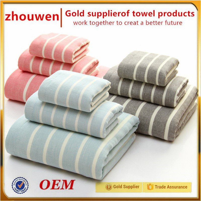 High Quality 100% Cotton Towels home and hotel bath Towels Set