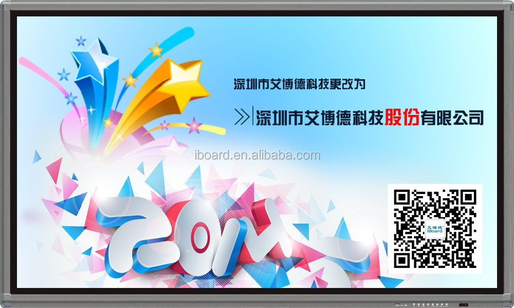 55'' to 98'' lcd school touch screen monitor interactive whiteboard 1080p 4k education touch screen pc